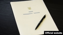 Указ про призначення датований 30 липня
