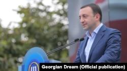 Грузия бош вазири Ираклий Гарибашвили