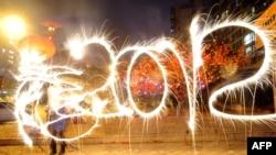 Прославата на новата кинеска година