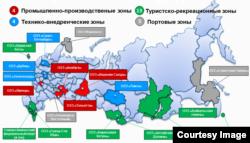 Особые экономические зоны РФ
