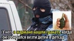 У силовиков в Ингушетии одна реакция на проигрыш