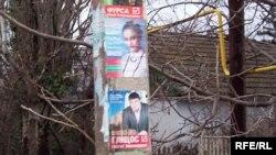 Тирасполь - предвыборные афишы