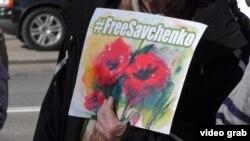 Киев -- Савченко Надежда дIахецар доьхуш йоккхадемонстраци хилла Киевехь. Заз. 8, 2016.