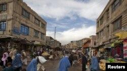 Авганистан, Кабул