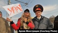 Участница Монстрации, Новосибирск, 2017 год