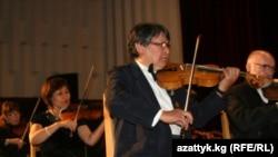Асанкан Жумакаматов атындагы Академиялык симфониялык оркестр.