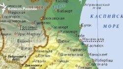Такие разные Дагестан и Татарстан