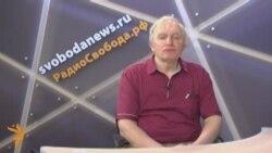 Украина и российские выборы