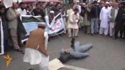 Pakistani Printers Protest Tax Hike