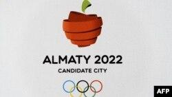 Алматы-2022 логотипі.
