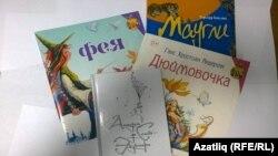 Татар теленә тәрҗемә ителгән чит ил әдәбияты