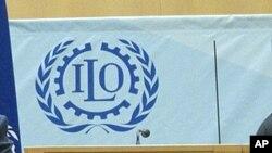 Логотип Международной организации труда - International Labour Organosation (ILO)