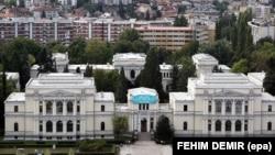 Zemaljski muzej u BiH