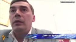 Реформи в МВС: від міліції до поліції