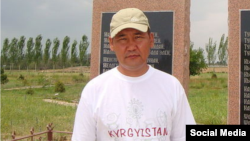 Kamchybek Karimov