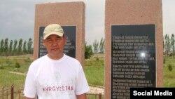 Камчыбек Каримов.