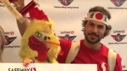 Америка отпраздновала учрежденный в 1977 году Национальный день куриных крылышек