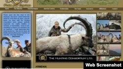 Արտապատկերում Hunting Consortium-ի կայքէջի Հայաստանին վերաբերող բաժնից