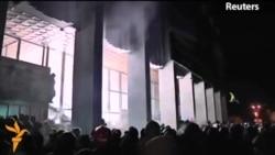 Protestçiler Kiýewde bir bina zabt edýär