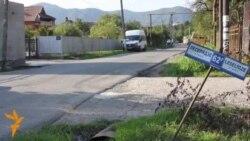 Русские грузины