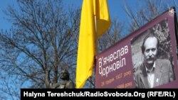 Ми втратили ідейного провідника і лідера нації – Ігор Калинець на вшануванні 19 роковин загибелі В'ячеслава Чорновола