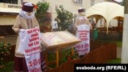 Дзень беларускага пісьменства ў Быхаве. 2013