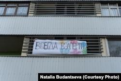 Фото: Наталия Буданцева