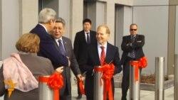 Новоселье у посольства США в Бишкеке