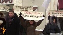 Ռուսական ռուբլու արժեզրկումը նոր ռեկորդ է գրանցել