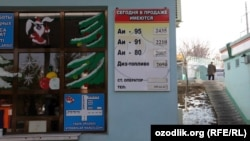 Previous gasoline price rises in Tashkent have never been so abrupt.