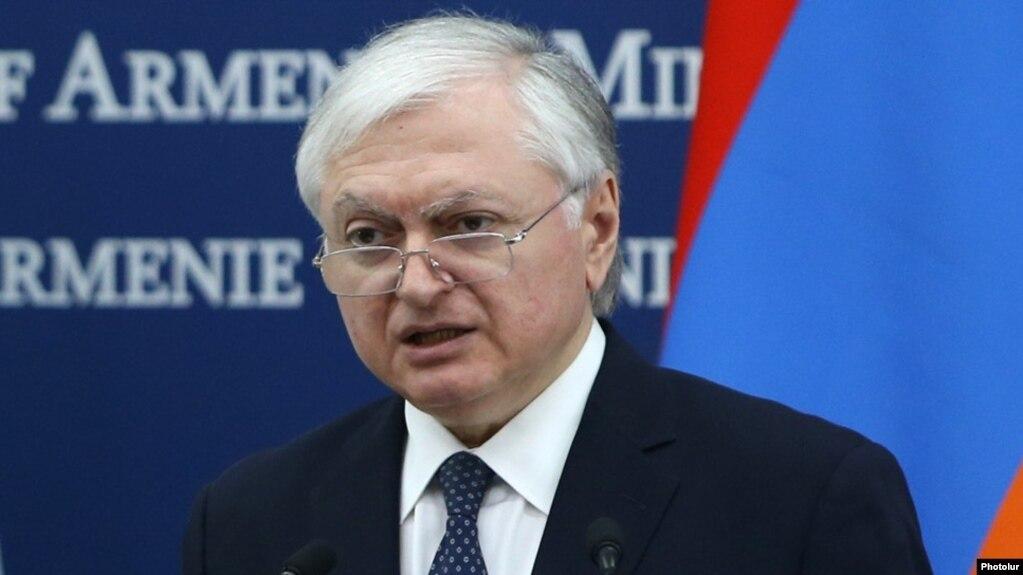Հայաստանի և Բրազիլիայի կառավարությունների միջև ստորագրվել է առևտրային համագործակցության հուշագիր. Նալբանդյան