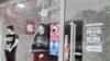 """Prodavnica """"011"""" koja je prodavala garderobu s natpisom """"Nož, žica"""" ima nekoliko lokala u Beogradu"""