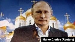 Зображення президента Росії Володимира Путіна всередині «Бару Путіна» в сербському місті Новий Сад (архівне фото)