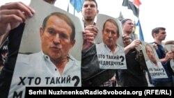 Акція «Хто такий Медведчук?» біля офісу президента України. Київ, 27 червня 2019 року