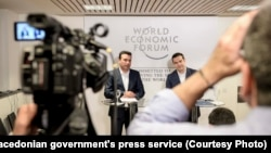 Архива - Заедничка прес-конференција на премиерите на Македонија и Грција, Зоран Заев и Алексис Ципрас во Давос, Швајцарија