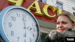 Russia has nine time zones