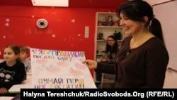 Іванна Рижан, вчителька