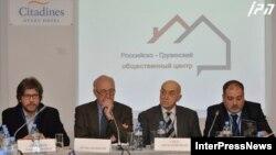 """""""მოსკოვი და თბილისი - პერსპექტივები 2014"""""""