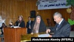 جانب من حفل تكريم المعلمين في البصرة