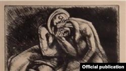 """Бела Уитц. """"Кошок""""(Siratas), 1916-ж."""