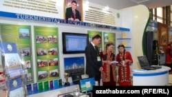 Türkmenistanyň Energiýa boýunça milli institutynyň sergisi, Aşgabat