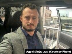 Андрэй Ляўшыцкі