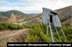 Лагерная вышка в одном из колымских лагерей, наши дни
