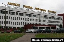 Менскі завод колавых цягачоў, архіўнае фота