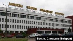 Менскі завод колавых цягачоў