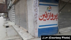 Many businesses in the provincial capital, Quetta, were closed on February 4, with shops shuttered and padlocked.