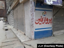 Most businesses remained closed in Quetta, Pishin, Loralai, Zhob, Killa Saifullah, Chaman, Harnai, and other major towns of Balochistan's northern districts