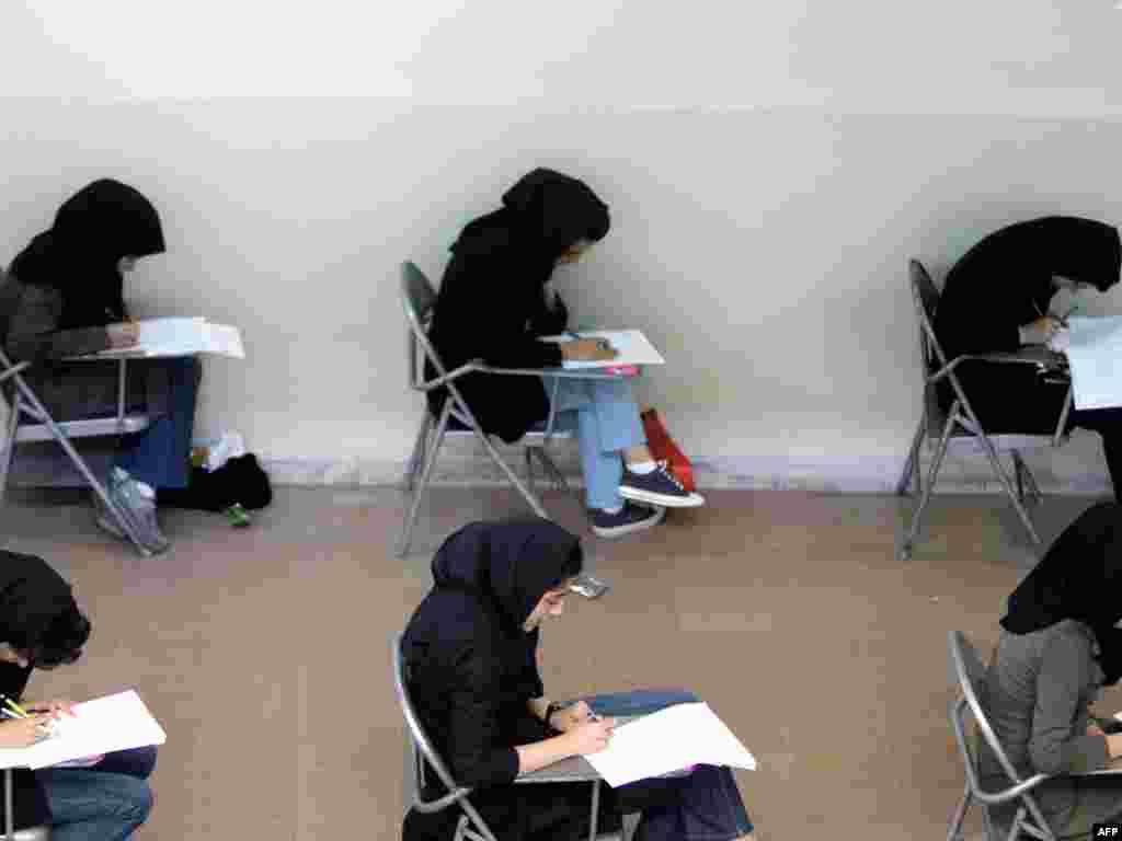 Вступительные экзамены в Тегеранском университете