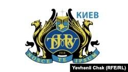 Vernadskiy adına Tavriya Milliy Universitetiniñ logosı