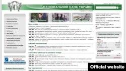 Головна сторінка сайту Нацбанку України